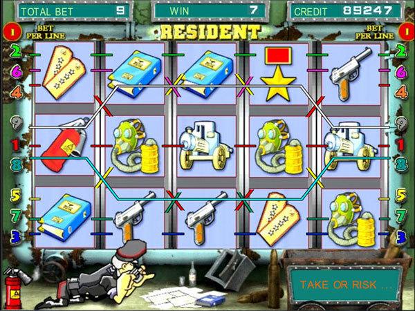 Игровые автоматы играть бесплатно книжки