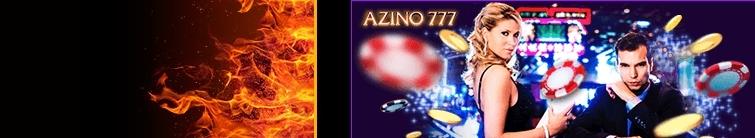 Бонус купон казино azino777